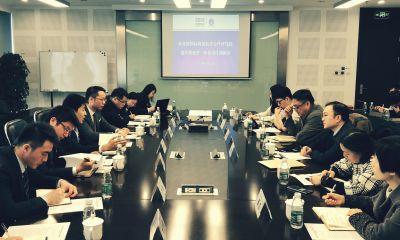 商务部国际贸易经济合作研究院到公司开展专项调研